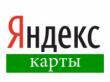 «Яндекс» создает подробную карту мира