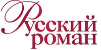 Телеканал «Русский роман» будет вещать в пакете «Радуга ТВ»