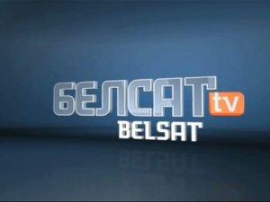 "Телеканал ""Белсат"" сокращает вещание"