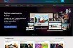 Yota Play выпустит приложение для Smart TV Philips, Toshiba и Panasonic