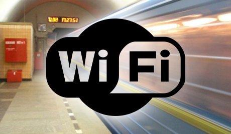 Оператор Wi-Fi в московском метро нарушил закон о рекламе
