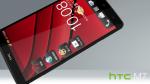 """4,7"""" смартфон HTC M7 поступит в продажу во Франции восьмого марта, известна цена"""