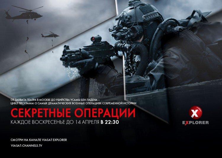 В аэропорту Донецка уничтожены два «морских котика