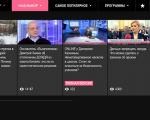 """""""Дождь"""" выпустил приложение для Samsung Smart TV 2012 - 2013 годов"""