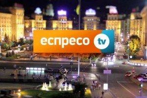 """Телеканал """"Еспресо TV"""" начнет вещание в сетях кабельного оператора """"Воля"""""""