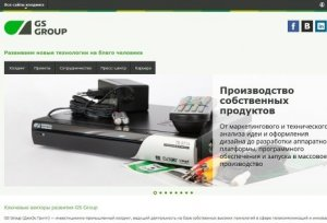 GS Group планирует выпускать по 2 млн цифровых ТВ-приставок в год