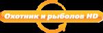 """""""Охотник и рыболов HD"""" в стандартном формате вещания на Xtra TV"""