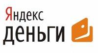 В офисе компании «Яндекс.Деньги» проводятся обыски