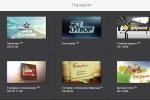 НТВ выпустил приложение для Samsung Smart TV