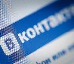 """""""ВКонтакте"""" выпустил приложение для Samsung Smart TV"""