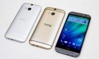 HTC One (M8) Dual Sim можно заказать в России