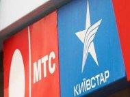 Киевстар и МТС опровергают захват сетей в Луганске