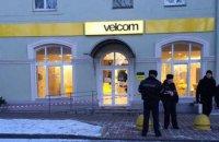 Недовольный абонент «заминировал» четыре офиса velcom
