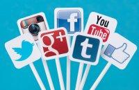 Что ждет социальные сети в 2015 году