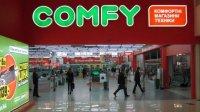 Comfy прекращает работу в Крыму
