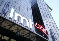 Оборот LMT упал на 10 миллионов евро