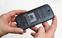 Yota Devices заключила мировое соглашение в споре с PocketBook