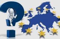 Кто в Европе самый «цифровой»?