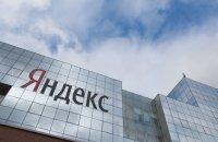 «Яндекс» вложит $70 млн в дата-центр во Владимирской области