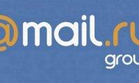 В Облаке Mail.Ru появилась возможность увеличить объем хранилища