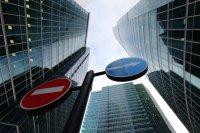 «Эр-телеком холдинг» вышел на московский рынок