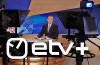 Скорее всего, новый русский канал ETV+ не пойдет по пути бесплатного вещания