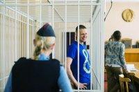 """Комок отказался """"стучать"""" на Прокопеню и получил 6 лет с конфискацией"""