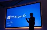 Windows 10 будет обновляться принудительно