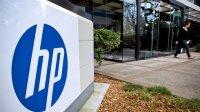 Hewlett-Packard закрыла в России завод по производству компьютеров