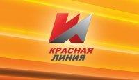 Телеканал коммунистической партии РФ начал регулярное спутниковое вещание