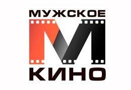 программа кино скачать бесплатно - фото 4