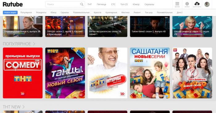 ТНТ онлайн — Смотреть прямой эфир бесплатно