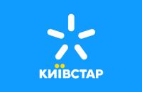 «Киевстар» похвастался самой стабильной абонентской базой в мире