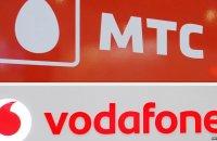 МТС собирается работать в Украине под британским брендом Vodafone