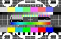 СБУ заблокировала трансляцию российских телепрограмм в Харьковской области