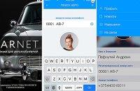 Мобильное приложение ГАИ Минска Carnet стало доступным для пользователей Android