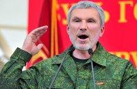 Депутат Журавлев попросил Генпрокуратуру проверить канал «Дождь»