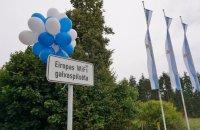 Город Рига сохранил титул европейской столицы бесплатного Wi-Fi