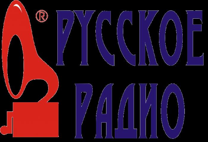 Поздравления в прямом эфире русского радио