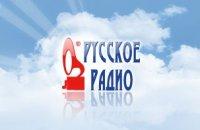 На «Русском радио - Минск» нет места белорусскому языку?