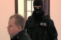 КГБ: В Беларуси три года велась прослушка представителей власти, бизнесменов и журналистов