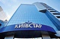 «Киевстар» запустил услугу OTT-телевидение в двух городах