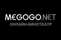MEGOGO открыл бесплатный доступ к каналу ужасов на Хэллоуин