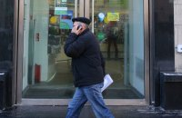 ФАС: цены на роуминг в рамках ЕАЭС будут снижены до семи раз