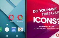 В Opera для Android появился режим компрессии видео