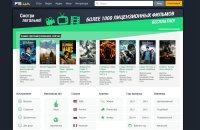 Пираты запускают онлайн-кинотеатр с легальными фильмами