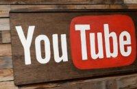 YouTube может начать трансляцию популярных фильмов и сериалов