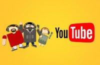 Новые сервисы YouTube станут доступны украинцам уже в первые месяцы 2016 года