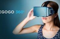 Megogo запускает приложение с фильмами в виртуальной реальности