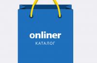 Onliner запустил каталог на iOS